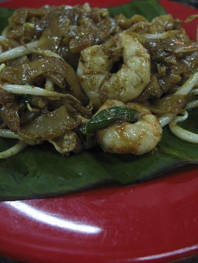 banana leaf char koay tiun